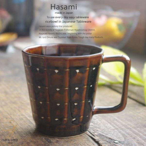 和食器 波佐見焼 スリップウエア ライン マグカップ カフェタイム コーヒー 紅茶 カップ BR 陶器 食器 うつわ おうち ごはん