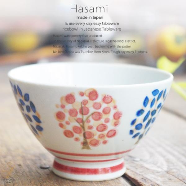 和食器 波佐見焼 TREE ご飯茶碗 飯碗 ボウル おうち ごはん うつわ 陶器 美濃焼 日本製 赤 レッド