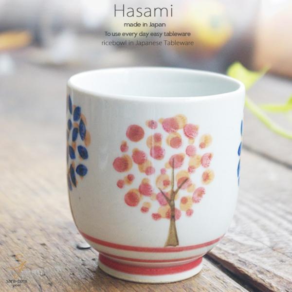 和食器 波佐見焼 TREE 湯のみ 湯飲み コップ フリーカップ おうち ごはん うつわ 陶器 美濃焼 日本製 赤 レッド