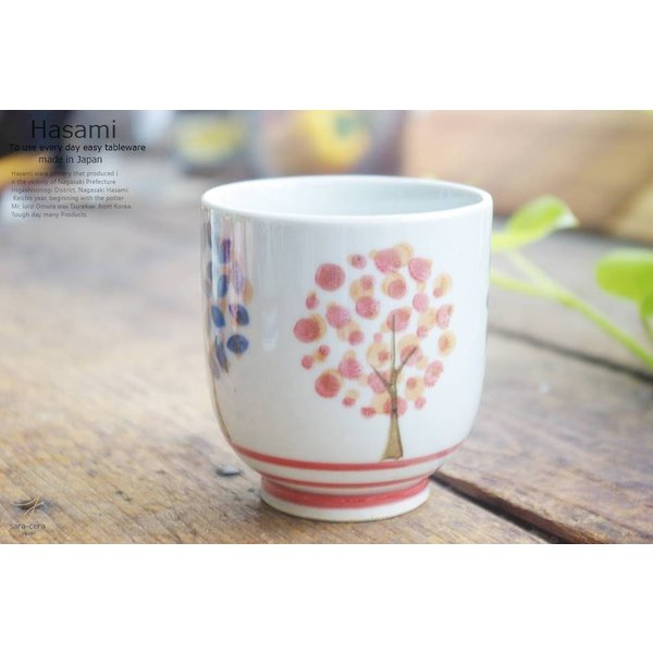 和食器 波佐見焼 TREE 湯のみ 湯飲み コップ フリーカップ おうち ごはん うつわ 陶器 美濃焼 日本製 赤 レッド|ricebowl|02