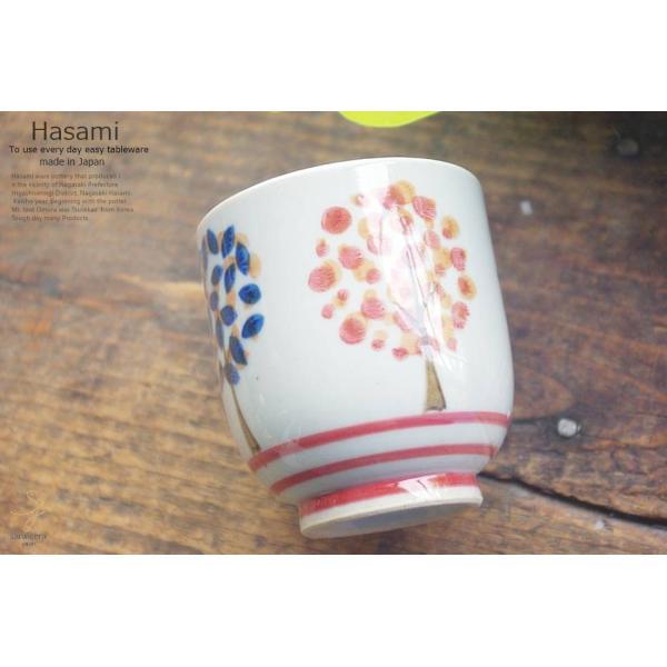 和食器 波佐見焼 TREE 湯のみ 湯飲み コップ フリーカップ おうち ごはん うつわ 陶器 美濃焼 日本製 赤 レッド|ricebowl|04