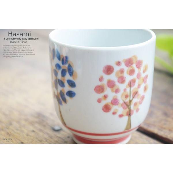 和食器 波佐見焼 TREE 湯のみ 湯飲み コップ フリーカップ おうち ごはん うつわ 陶器 美濃焼 日本製 赤 レッド|ricebowl|06