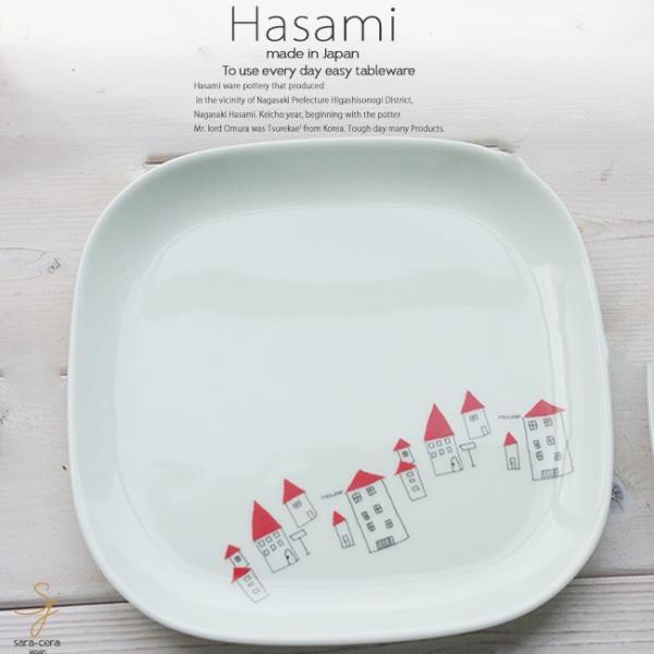 和食器 波佐見焼 スクエア プレート 正角皿 大 おうち ごはん うつわ 陶器 美濃焼 日本製 メゾン 赤 レッド