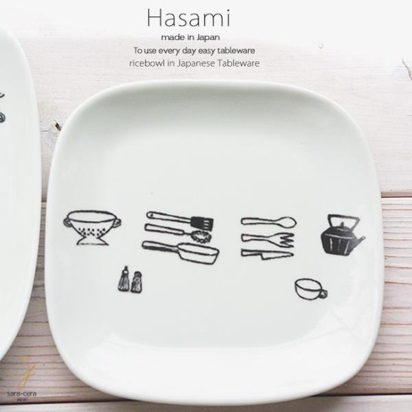 和食器 波佐見焼 スクエア プレート 正角皿 小 取り皿 おうち ごはん うつわ 陶器 美濃焼 日本製 キッチンツール