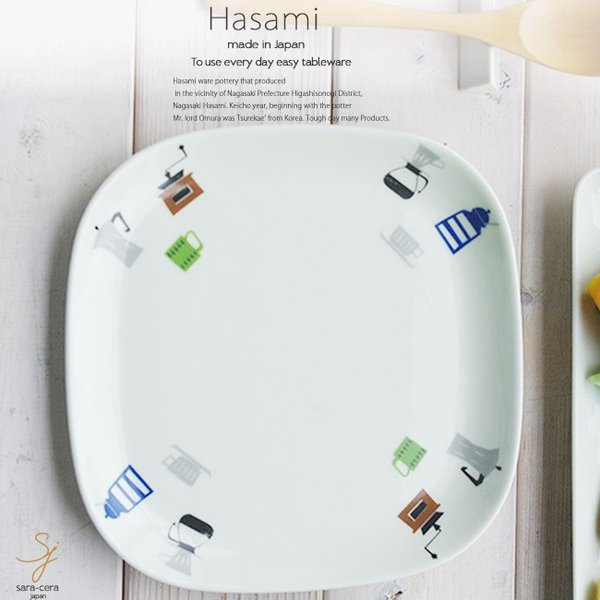 和食器 波佐見焼 スクエア プレート 正角皿 大 おうち ごはん うつわ 陶器 美濃焼 日本製 コーヒータイム