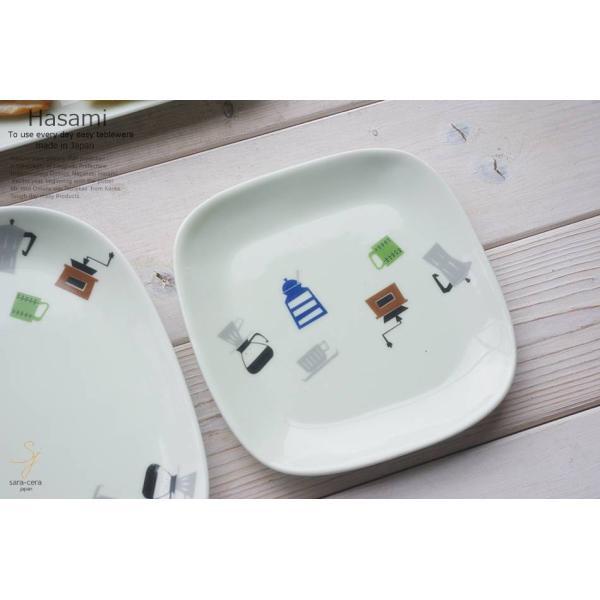 和食器 波佐見焼 スクエア プレート 正角皿 小 取り皿 おうち ごはん うつわ 陶器 美濃焼 日本製 コーヒータイム|ricebowl|02