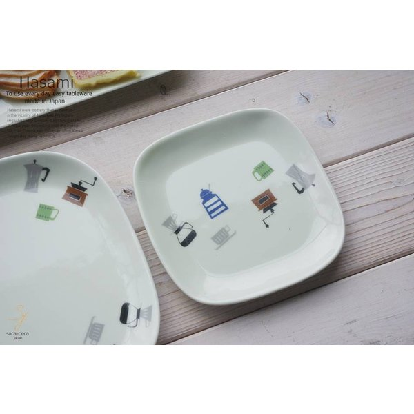 和食器 波佐見焼 スクエア プレート 正角皿 小 取り皿 おうち ごはん うつわ 陶器 美濃焼 日本製 コーヒータイム|ricebowl|06
