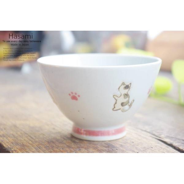 和食器 波佐見焼 うしろ猫 くらわんか碗 ご飯茶碗 飯碗 ボウル おうち ごはん うつわ 陶器 美濃焼 日本製  赤 レッド|ricebowl|02