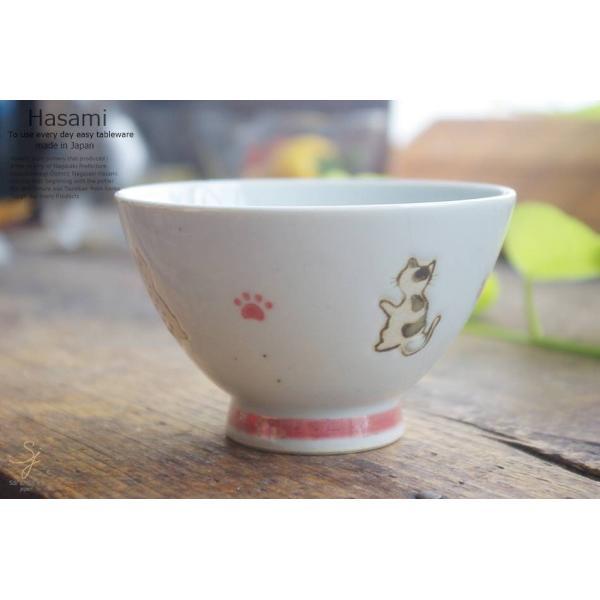 和食器 波佐見焼 うしろ猫 くらわんか碗 ご飯茶碗 飯碗 ボウル おうち ごはん うつわ 陶器 美濃焼 日本製  赤 レッド|ricebowl|04