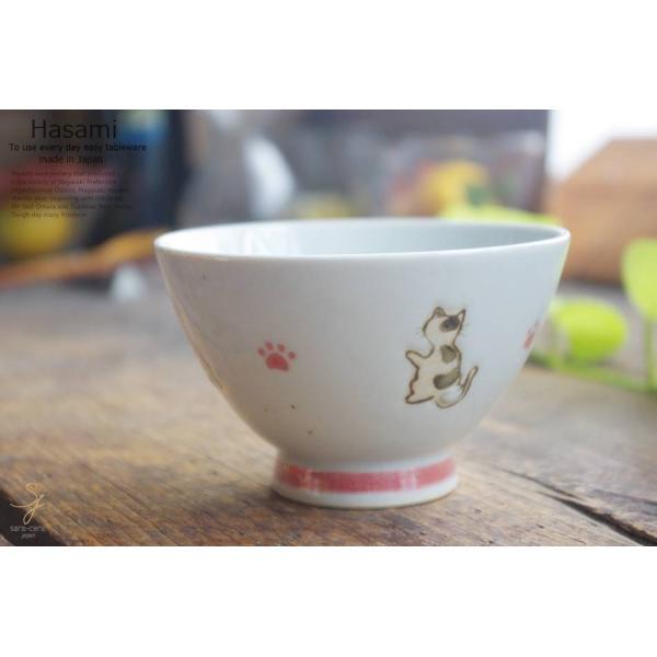 和食器 波佐見焼 うしろ猫 くらわんか碗 ご飯茶碗 飯碗 ボウル おうち ごはん うつわ 陶器 美濃焼 日本製  赤 レッド|ricebowl|05