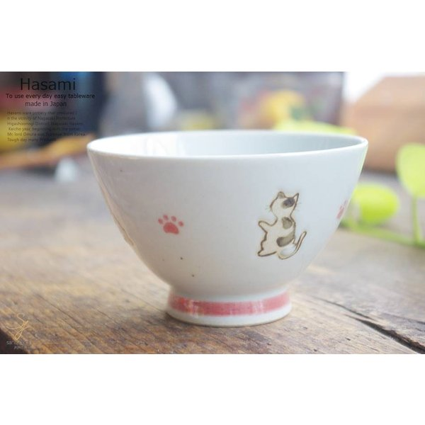和食器 波佐見焼 うしろ猫 くらわんか碗 ご飯茶碗 飯碗 ボウル おうち ごはん うつわ 陶器 美濃焼 日本製  赤 レッド|ricebowl|06