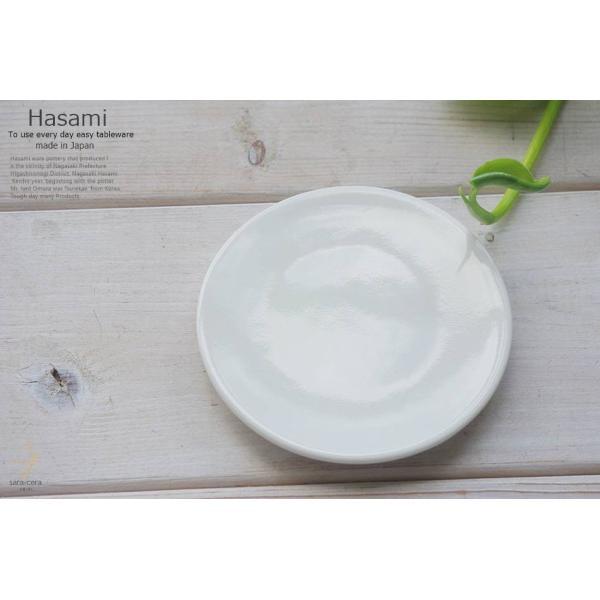 和食器 波佐見焼 モダンホワイト 白い食器小皿 豆皿 プチディッシュ ミニプレート おうち うつわ 陶器 日本製 おしゃれ|ricebowl|02