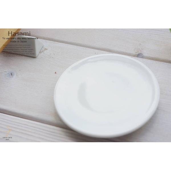 和食器 波佐見焼 モダンホワイト 白い食器小皿 豆皿 プチディッシュ ミニプレート おうち うつわ 陶器 日本製 おしゃれ|ricebowl|03