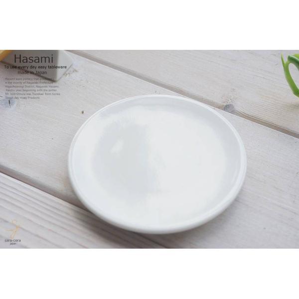 和食器 波佐見焼 モダンホワイト 白い食器小皿 豆皿 プチディッシュ ミニプレート おうち うつわ 陶器 日本製 おしゃれ|ricebowl|04