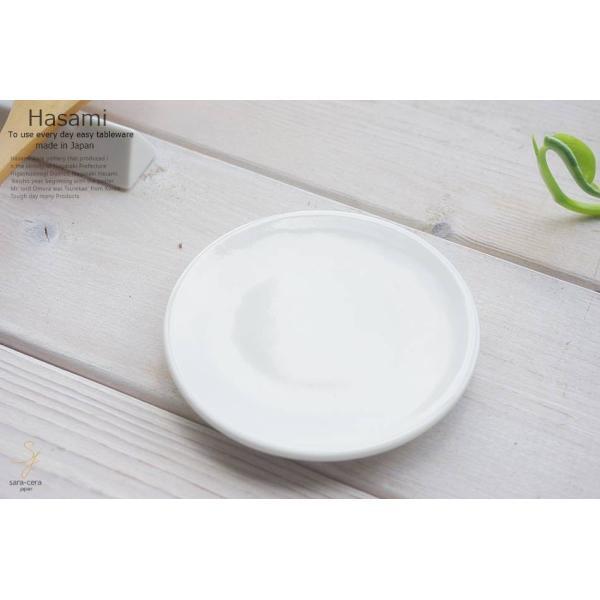 和食器 波佐見焼 モダンホワイト 白い食器小皿 豆皿 プチディッシュ ミニプレート おうち うつわ 陶器 日本製 おしゃれ|ricebowl|05