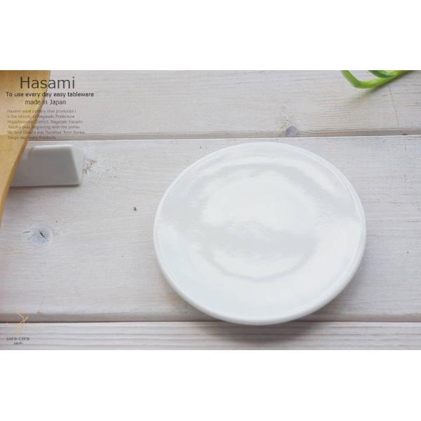 和食器 波佐見焼 モダンホワイト 白い食器小皿 豆皿 プチディッシュ ミニプレート おうち うつわ 陶器 日本製 おしゃれ|ricebowl|06