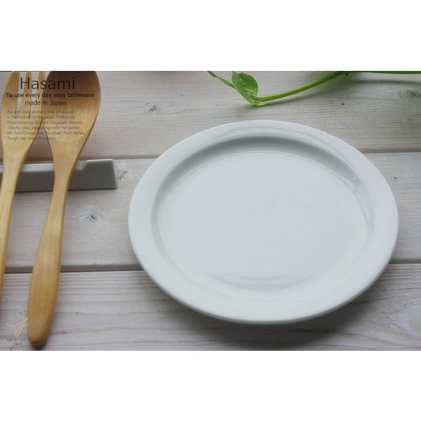 和食器 波佐見焼 モダンホワイト 白い食器 パンプレート シェアプレート おうち うつわ 陶器 日本製 おしゃれ|ricebowl|02
