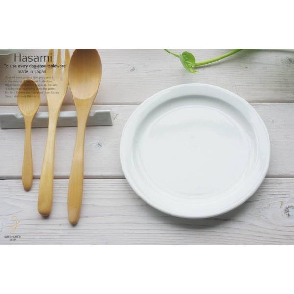 和食器 波佐見焼 モダンホワイト 白い食器 パンプレート シェアプレート おうち うつわ 陶器 日本製 おしゃれ|ricebowl|03