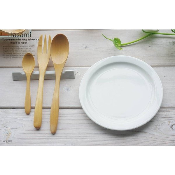 和食器 波佐見焼 モダンホワイト 白い食器 パンプレート シェアプレート おうち うつわ 陶器 日本製 おしゃれ|ricebowl|04