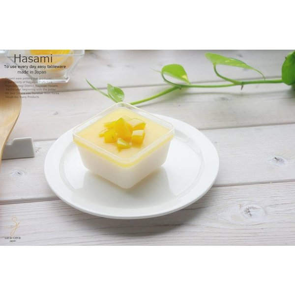 和食器 波佐見焼 モダンホワイト 白い食器 パンプレート シェアプレート おうち うつわ 陶器 日本製 おしゃれ|ricebowl|05