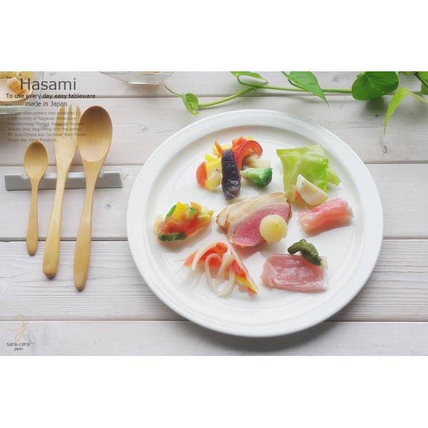 和食器 波佐見焼 モダンホワイト 白い食器 ディナープレート お料理 皿 メインディッシュ 前菜 おうち うつわ 陶器 日本製 おしゃれ ricebowl 04