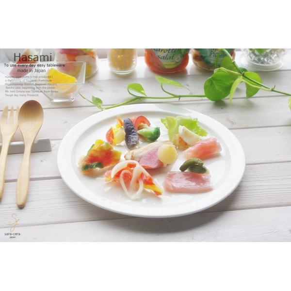 和食器 波佐見焼 モダンホワイト 白い食器 ディナープレート お料理 皿 メインディッシュ 前菜 おうち うつわ 陶器 日本製 おしゃれ ricebowl 05