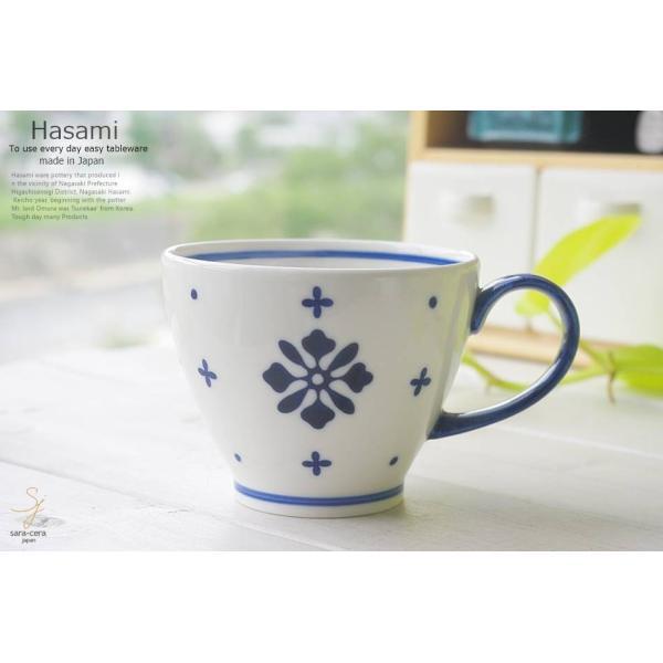 和食器 波佐見焼 フルール 藍染付けブルーマグカップ 紅茶 珈琲 コーヒー カフェ おうち うつわ 陶器 日本製 お茶 アイス おしゃれ|ricebowl|03