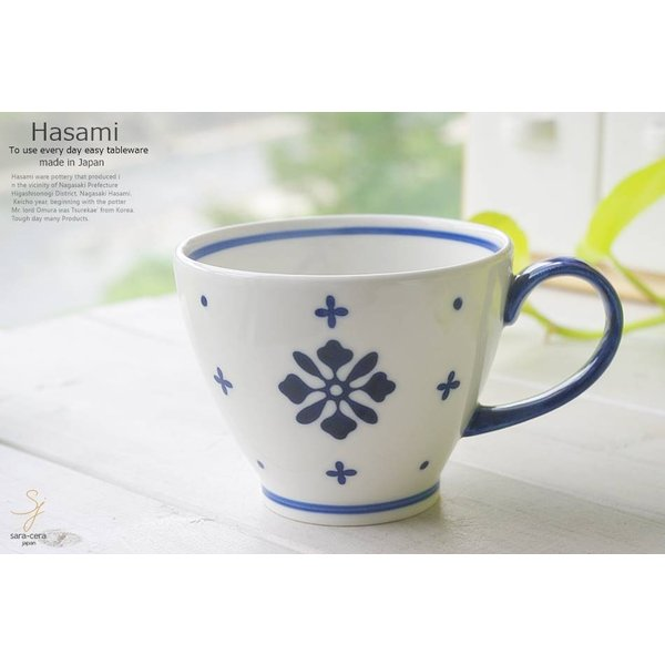 和食器 波佐見焼 フルール 藍染付けブルーマグカップ 紅茶 珈琲 コーヒー カフェ おうち うつわ 陶器 日本製 お茶 アイス おしゃれ|ricebowl|04