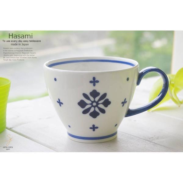 和食器 波佐見焼 フルール 藍染付けブルーマグカップ 紅茶 珈琲 コーヒー カフェ おうち うつわ 陶器 日本製 お茶 アイス おしゃれ|ricebowl|05