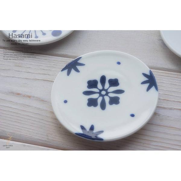 和食器 波佐見焼 フルール 藍染付けブルー 小皿 豆皿 プチディッシュ ミニプレート おうち うつわ 陶器 日本製 おしゃれ|ricebowl|02