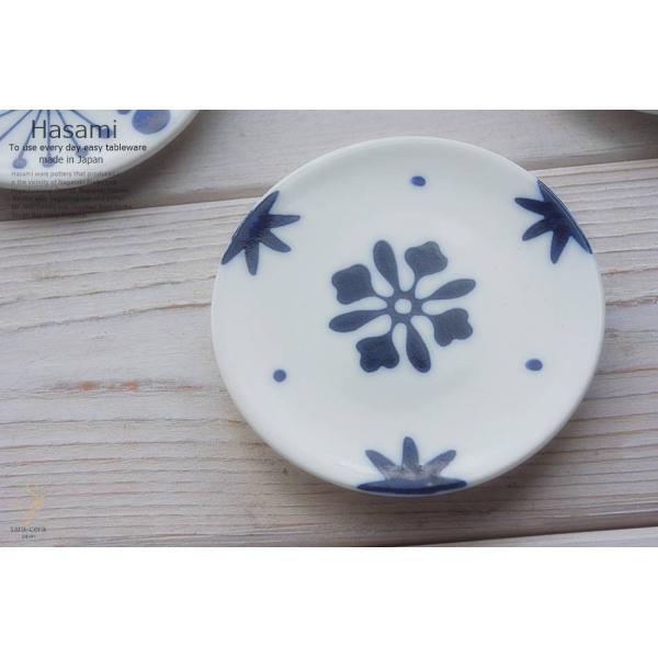 和食器 波佐見焼 フルール 藍染付けブルー 小皿 豆皿 プチディッシュ ミニプレート おうち うつわ 陶器 日本製 おしゃれ|ricebowl|05