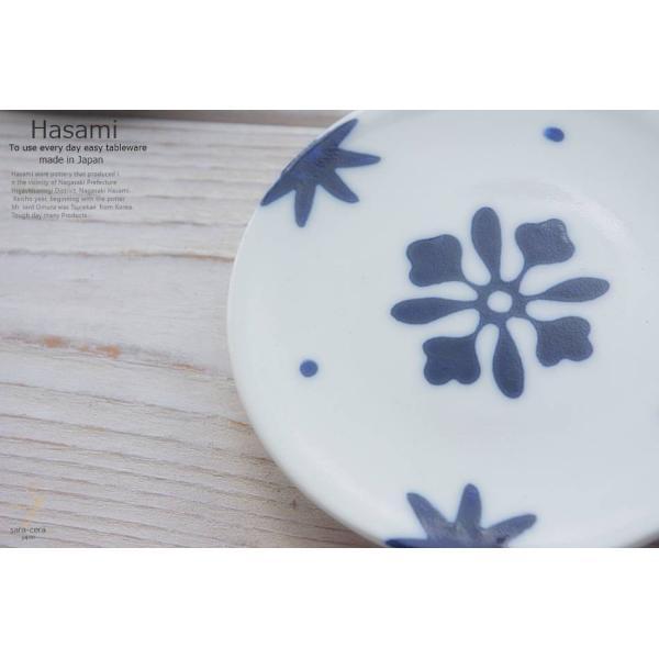 和食器 波佐見焼 フルール 藍染付けブルー 小皿 豆皿 プチディッシュ ミニプレート おうち うつわ 陶器 日本製 おしゃれ|ricebowl|06