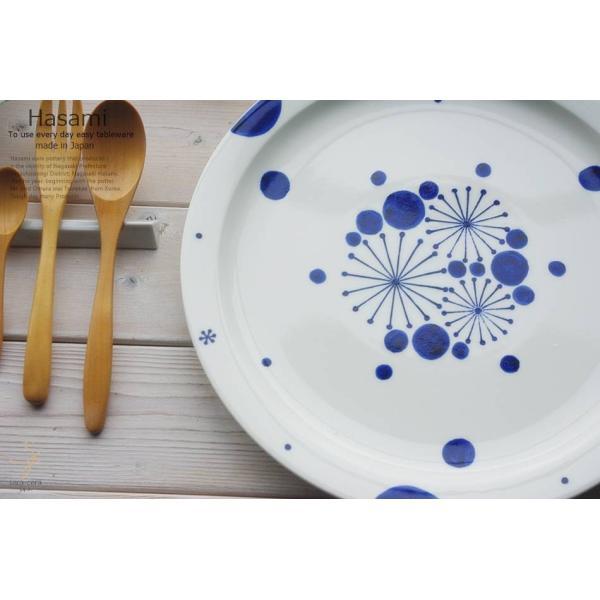 和食器 波佐見焼 藍染付けブルー 夏の夜空 サービスプレート 大皿 ディナー お料理 皿 メインディッシュ おうち うつわ 陶器 日本製|ricebowl|04