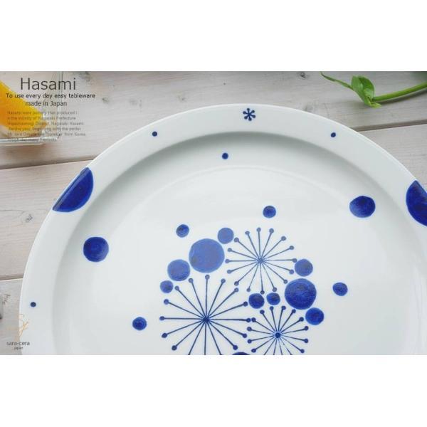 和食器 波佐見焼 藍染付けブルー 夏の夜空 サービスプレート 大皿 ディナー お料理 皿 メインディッシュ おうち うつわ 陶器 日本製|ricebowl|05