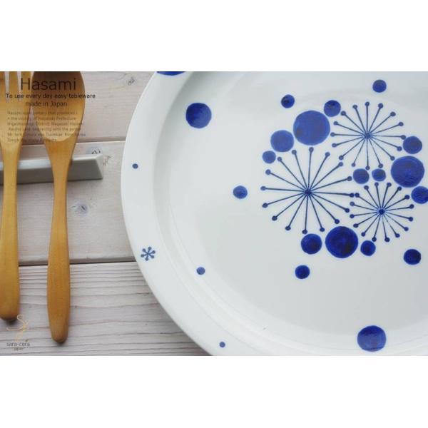 和食器 波佐見焼 藍染付けブルー 夏の夜空 サービスプレート 大皿 ディナー お料理 皿 メインディッシュ おうち うつわ 陶器 日本製|ricebowl|06