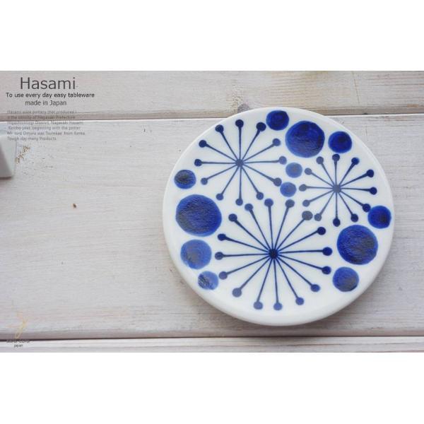 和食器 波佐見焼 藍染付けブルー 夏の夜空 小皿 豆皿 プチディッシュ ミニプレート おうち うつわ 陶器 日本製 おしゃれ|ricebowl|02