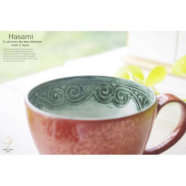 和食器 波佐見焼 アンテカレッド 赤マグカップ 紅茶 珈琲 コーヒー カフェ おうち うつわ 陶器 日本製 お茶 アイス おしゃれ |ricebowl|05