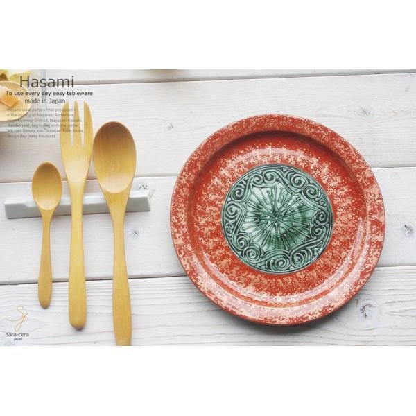 和食器 波佐見焼 アンテカレッド 赤デザートプレート ケーキ 皿 前菜 おうち うつわ 陶器 日本製 おしゃれ|ricebowl|02