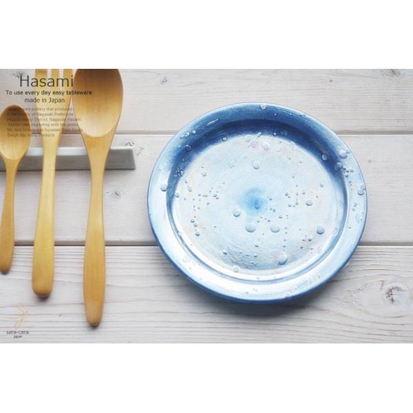 和食器 波佐見焼 キラッと瑠璃色パンプレート シェアプレート おうち うつわ 陶器 日本製 おしゃれ|ricebowl|02