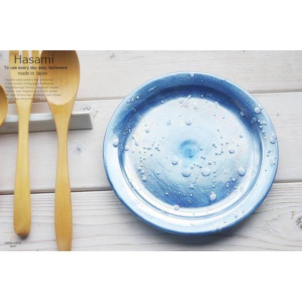 和食器 波佐見焼 キラッと瑠璃色パンプレート シェアプレート おうち うつわ 陶器 日本製 おしゃれ|ricebowl|05