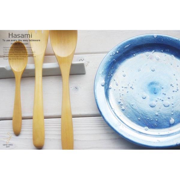 和食器 波佐見焼 キラッと瑠璃色パンプレート シェアプレート おうち うつわ 陶器 日本製 おしゃれ|ricebowl|06