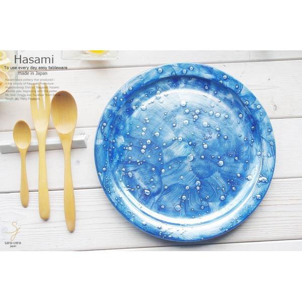 和食器 波佐見焼 キラッと瑠璃色ディナープレート お料理 皿 メインディッシュ 前菜 おうち うつわ 陶器 日本製 おしゃれ|ricebowl|02