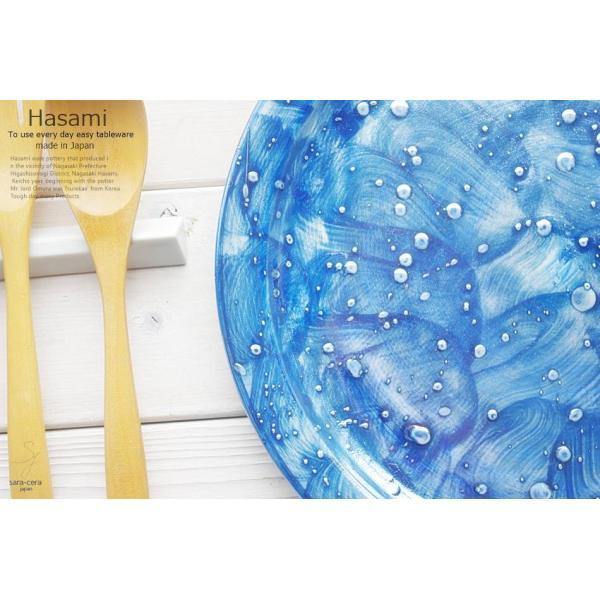 和食器 波佐見焼 キラッと瑠璃色ディナープレート お料理 皿 メインディッシュ 前菜 おうち うつわ 陶器 日本製 おしゃれ|ricebowl|06
