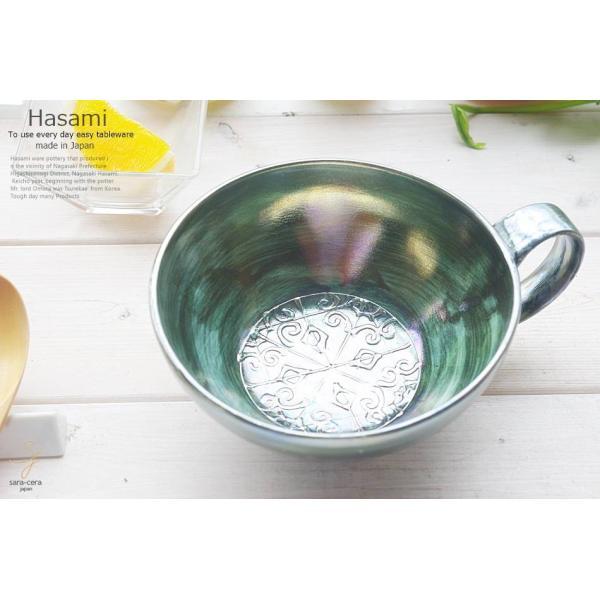 和食器 波佐見焼 きらきらターコイズパールとろとろスープカップ マグカップ 紅茶 珈琲 コーヒー カフェ おうち うつわ 陶器 日本製 おしゃれ|ricebowl|03
