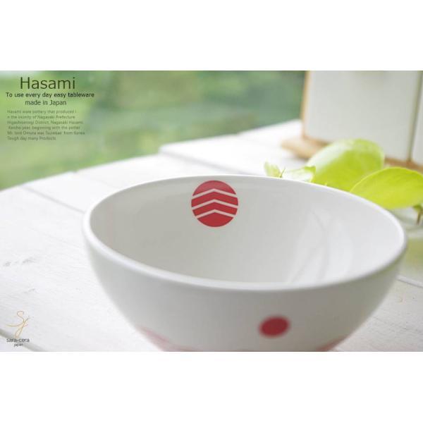 和食器 波佐見焼 日の出 幸せご来光ご飯茶碗 ライスボウル おうち ごはん うつわ 陶器 日本製 おしゃれ 小鉢 飯碗 ホワイト|ricebowl|06
