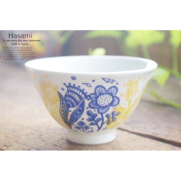 和食器 波佐見焼 フラワーガーデン ご飯茶碗 飯碗 ボウル 鉢 おうち ごはん うつわ 陶器 日本製 青|ricebowl|02