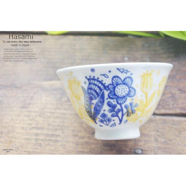 和食器 波佐見焼 フラワーガーデン ご飯茶碗 飯碗 ボウル 鉢 おうち ごはん うつわ 陶器 日本製 青|ricebowl|03