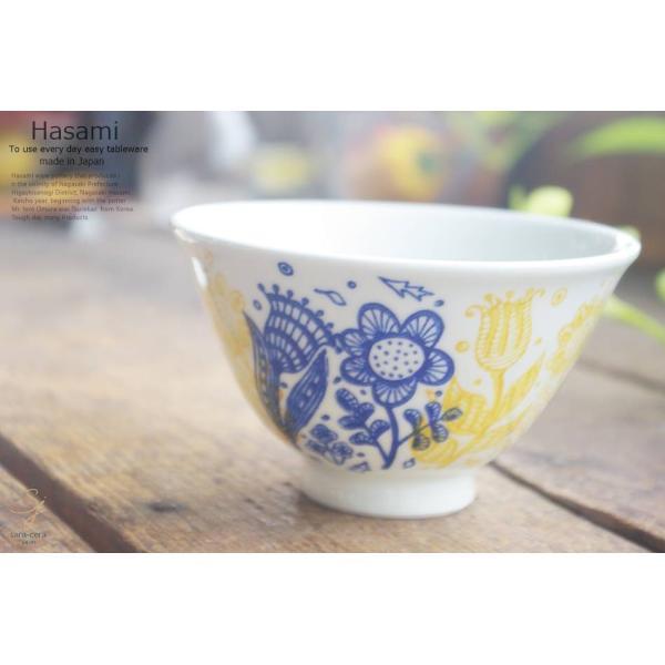 和食器 波佐見焼 フラワーガーデン ご飯茶碗 飯碗 ボウル 鉢 おうち ごはん うつわ 陶器 日本製 青|ricebowl|05