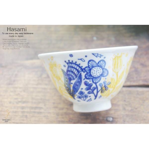 和食器 波佐見焼 フラワーガーデン ご飯茶碗 飯碗 ボウル 鉢 おうち ごはん うつわ 陶器 日本製 青|ricebowl|06