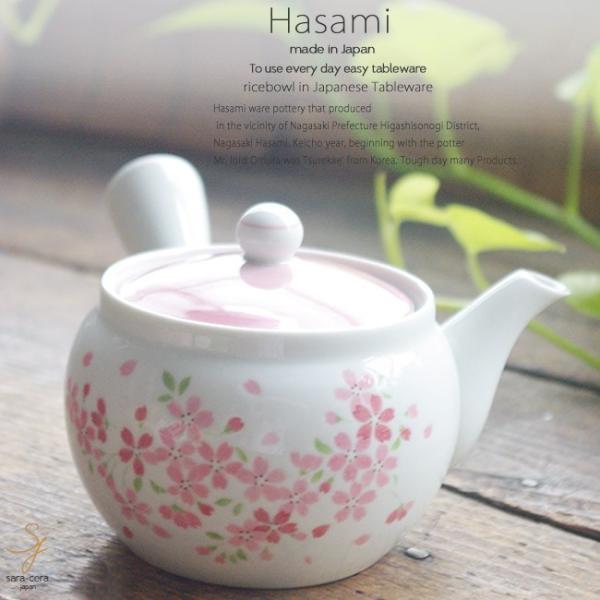 和食器 波佐見焼 吹き桜 美味しいお茶 急須 ティーポット 緑茶 おうち ごはん うつわ 陶器 日本製  茶漉し付